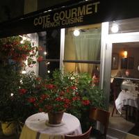 CoteGourmet photo