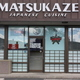 Matsukaze photo
